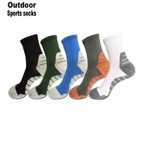 2021 new high quality autumn winter men socks cotton 10 pairs outdoor sports basketball running cycling hiking male crew sock