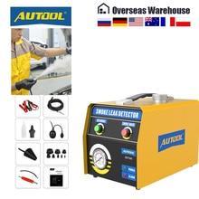 AUTOOL SDT205 детектор утечки дыма для автомобиля прибор для определения утечки дыма диагностический анализатор детектор автомобильной Системы EVAP