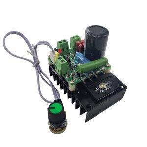 300W DC motor speed controller MACH3 spindle speed regulation 12V 24V 48V 110V PWM speed regulation