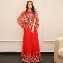 Style chinois robe de soirée Sexy mince à lacets dentelle robe châle amélioré Cheongsam Vestidos taille S-3XL