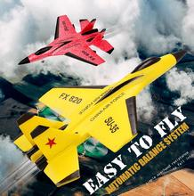 Su35 Remote Control Fighter Fixed Wing F16 Remote Control Epp Aircraft Anti Collision Model Foam Glider Aircraft Toy