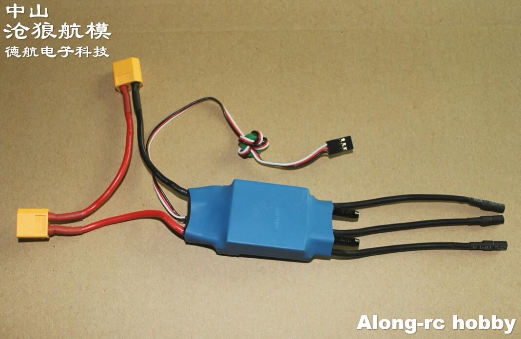 RC Boats Part- 20A 40A 60A Waterproof Brushless ESC For RC Boat With Water-cooling System Volantexrc V792-2 V798-4 V798-3 797-3
