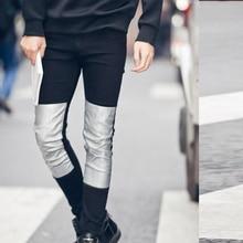 Trendy men's plus size Harajuku punk skinny feet pencil pants pants silver spray coating patch beggar jeans