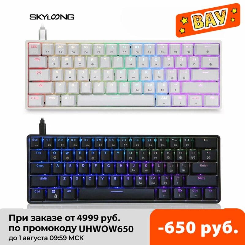 Skyloong Mini Portable 60% Mechanical Keyboard Wireless Bluetooth Gateron Mx RGB Backlight Gaming Keyboard GK61 SK61 For Desktop