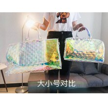 High-quality Laser Large-capacity Travel Luggage Bag Summer PVC Transparent Color Crossbody Fitness
