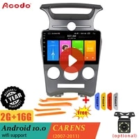 acodo 2g ram16g rom android 10 0 car radio multimedia player for kia carens 2007 2011 navigation gps 2 din