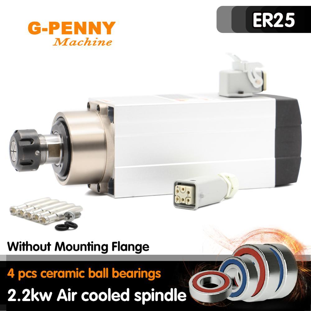 Husillo de trabajo de madera CNC Motor de refrigeración por aire 380v 220v 2.2kw ER25 husillo refrigerado por aire 300Hz 4 Uds bolas de cerámica