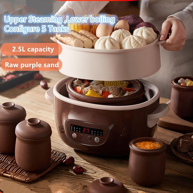موقد مطبخ كهربائي أوتوماتيكي ، وعاء طهي بطيء ، 5 خزانات داخلية مع قدر بخار متعدد ، 220 فولت ، 2.5 لتر
