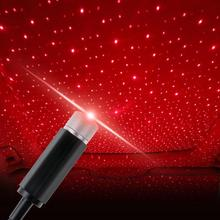 BTAP 1 Pcs Ambient Lights Car Roof Star Light Romantic USB Night Light Atmosphere Lamp Home Ceiling