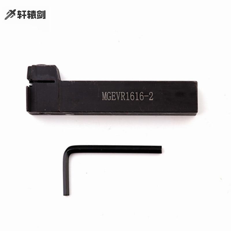 Herramienta de ranurado, MGEVR1616-2, ranurado CNC, herramientas de torno de metal mgevr 1616, herramientas de torno de ranurado