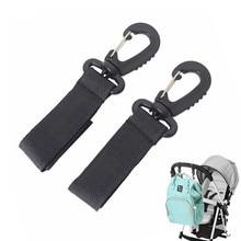 1@#2pcs Rotate Stroller Accessory Hooks Wheelchair Stroller Pram Bag Hook Baby Strollers Shopping Ba