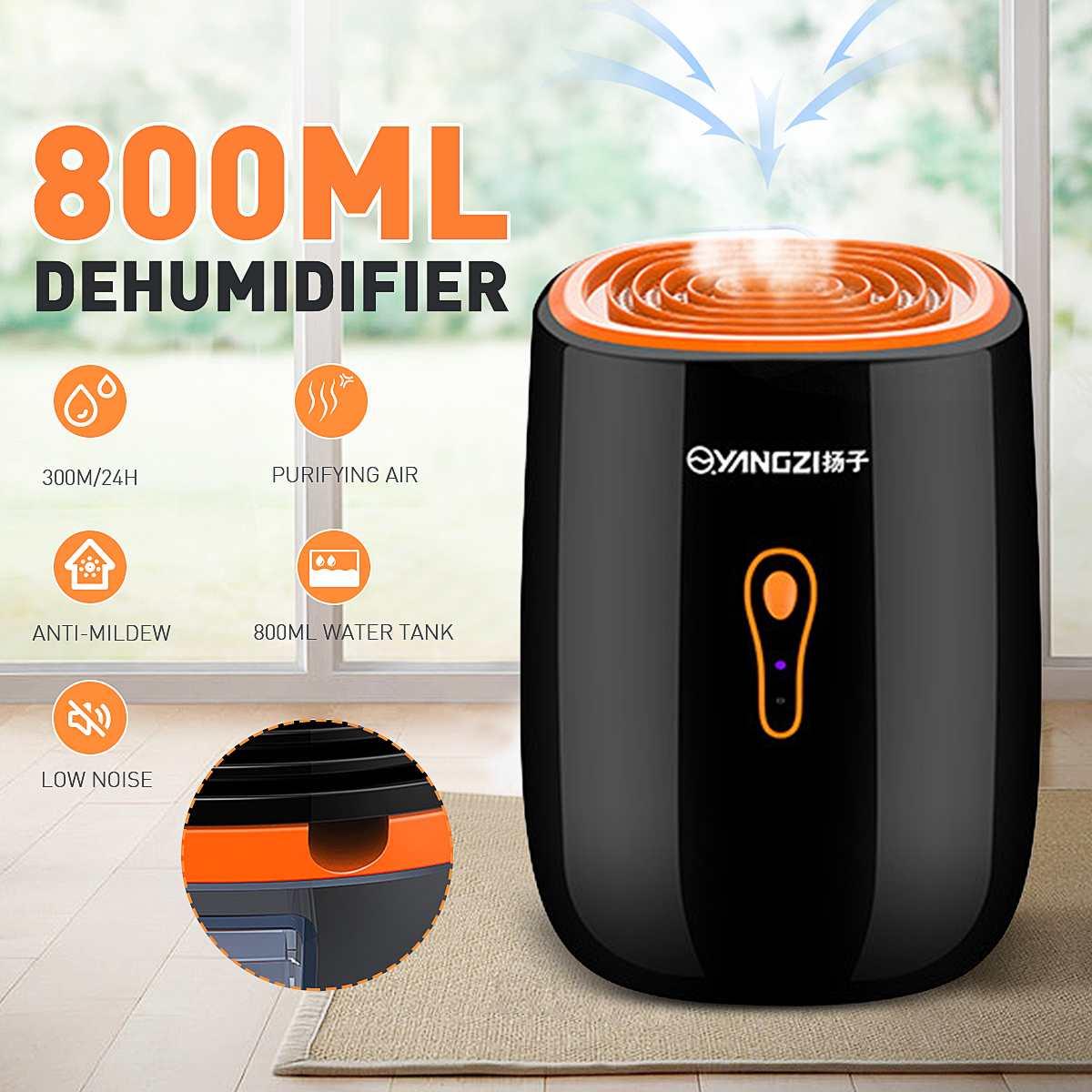 Becornce مزيل الرطوبة 800 مللي 25 واط منخفضة الضوضاء المحمولة مجفف مكافحة العفن تنقية المحمولة تنظيف جهاز مجفف هواء الرطوبة