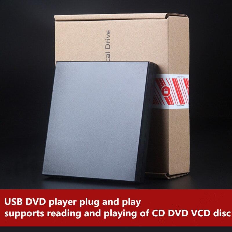 La nueva unidad de grabación externa USB es adecuada para enchufar y reproducir ordenadores portátiles y de escritorio como Lenovo ASUS HP
