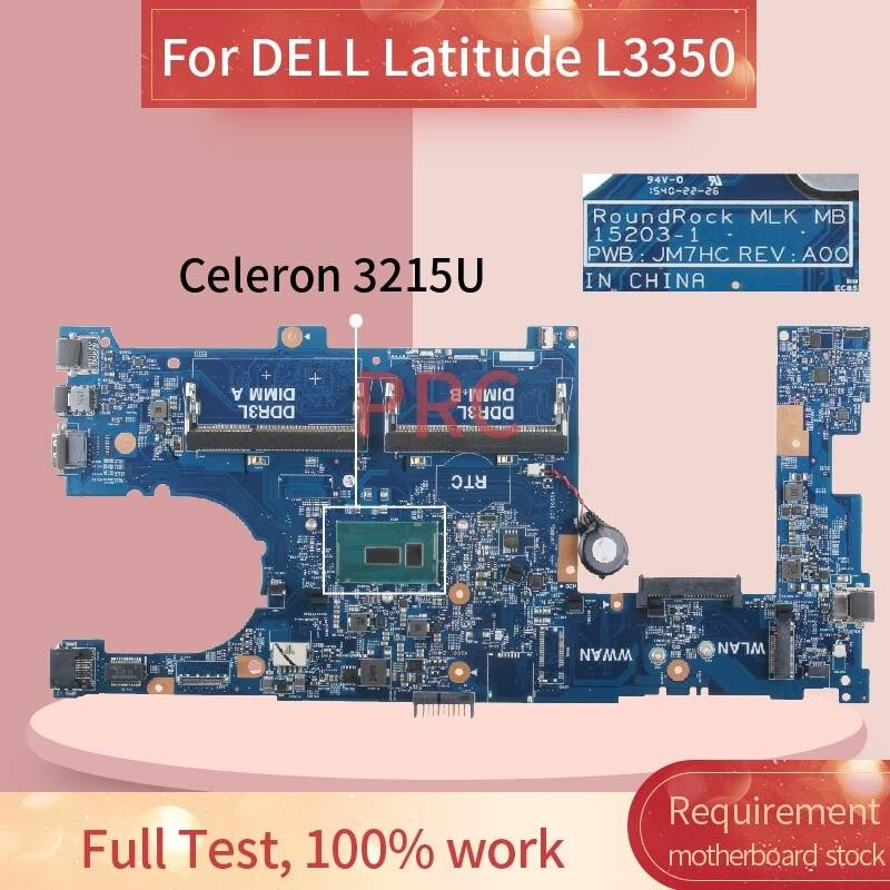 CN-0P0WRG 0P0WRG لديل خط العرض L3350 سيليرون 3215U اللوحة المحمول 15203-1 SR243 DDR3 مفكرة اللوحة