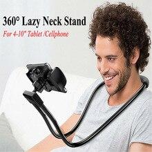 Support pour téléphone Flexible paresseux avec cou et licou avec support pour téléphone mobile et collier