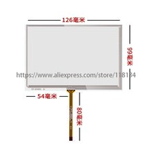 Nouveau 5.7 pouces 4 fils 126mm x 100mm écran tactile numériseur pour 5.7 pouces LCD panneau 126*100/99 tactile