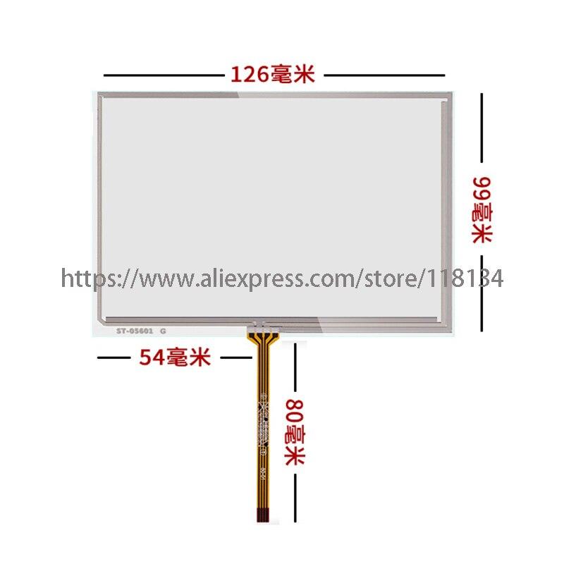 Nuevo digitalizador de pantalla táctil de 5,7 pulgadas de 4 hilos de 126mm x 100mm para Panel LCD de 5,7 pulgadas 126*100/99 táctil