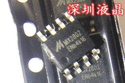 100% nuevo original MIX2802 13W 2Ω 8,5 W 4ΩF