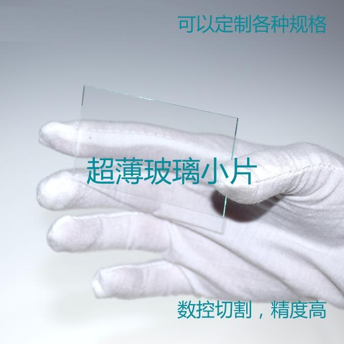 Vidro ótico grosso 1.5*100mm do quadrado transparente alto da folha de vidro do nivelamento 100mm