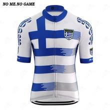 NO ME NO GAME-Pro Hellenic Republic national team flag cycling jersey men road /mtb bike wear clothing racing cycling clothing