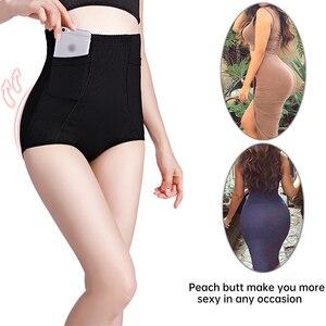 SURE YOU LIKE Slimming Pants Women High Waist Hip Raise Training Butt Lifter Sexy Shapewear Tummy Control Body Shaper Pants