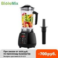 Кухонный комбайн 3HP 2 л Цифровой с функциями Автоматическая тачпад, соковыжималка, высокая мощность, приготовление ледяных смузи, фруктов, б...