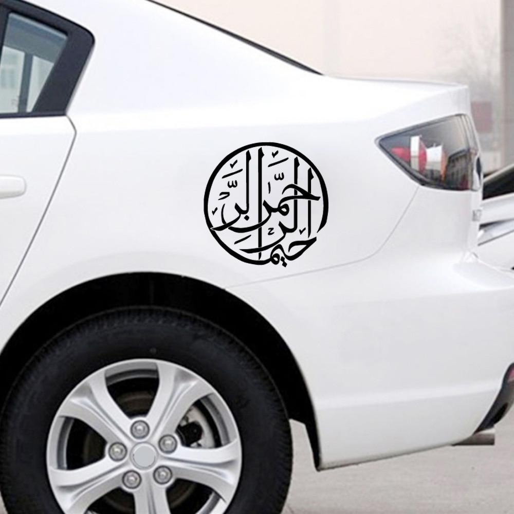 Новейшая модель; Руна автомобильные наклейки Водонепроницаемый самоклеящаяся Съемная наклейка для автомобиля от царапин чехол наклейка н...