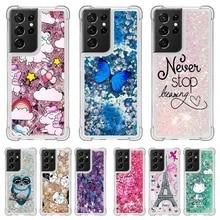Glitter Quicksand Liquid Case For Samsung Galaxy S21 S20 FE Ultra S 21 S8 S9 S10 S20 Plus S7 Edge No