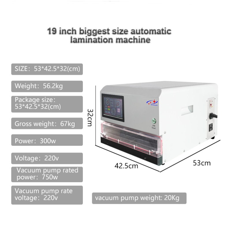 12.9inch universal ipad big size lamination machine from sameking vacuum tablet mobile phone screen repair