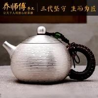 joe master silver teapot silver handmade silver pot kettle teapot household 999 pure silver tea set silver teapot