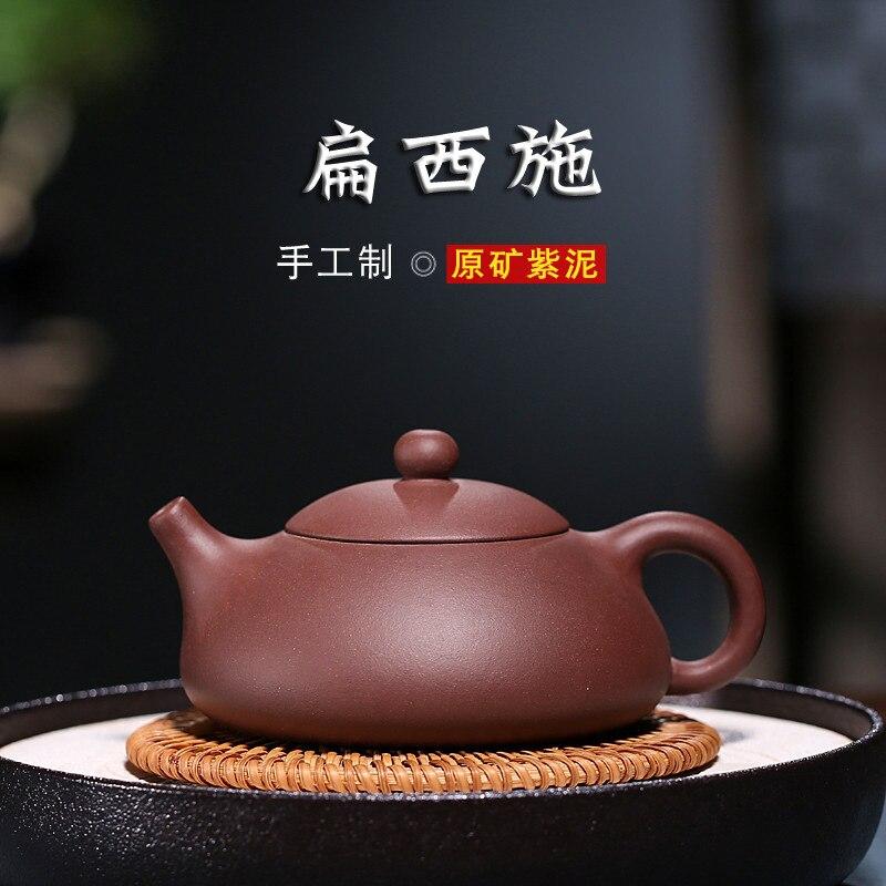 Fabricantes recomendados al por mayor bian xi shi desvestido mineral de arcilla púrpura tetera regalo a se compromete al agente de aduana