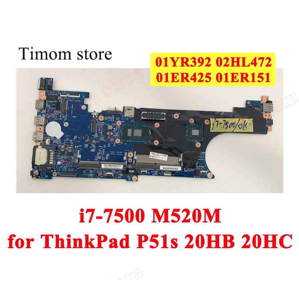I7-7500 M520M ل P51s لينوفو ثينك باد 20HB 20HC الأصلي مستقلة اللوحة 16820-1 PN FRU 01YR392 02HL472 01ER425 01ER151