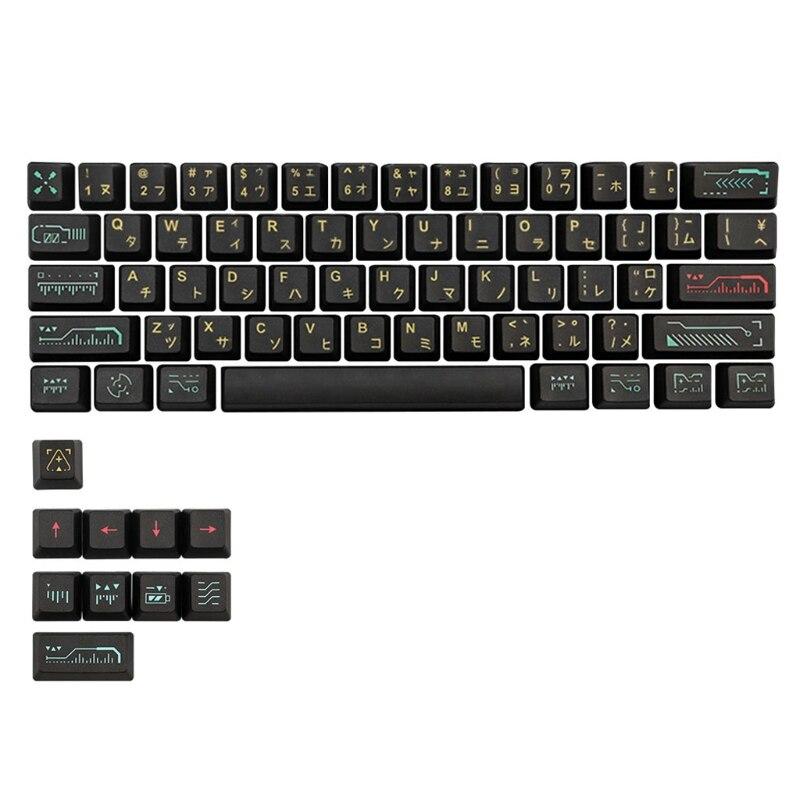 طقم مفاتيح مكون من 71 مفتاحًا من أغطية مفاتيح مخصصة لصبغ PBT مجموعة أغطية مفاتيح مخصصة لمفاتيح Gateron Kailh Cherry MX