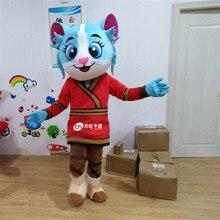 Nouveau Costume de mascotte de chat bleu pour adulte Halloween fête Carvinal offre spéciale vêtements