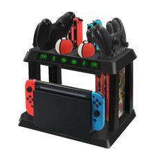 Зарядная подставка для хранения для NS Switch Host PokeBall Pro Joy Con контроллер
