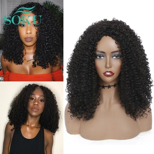Fluffy Afro Synthetic Long Kinky Curly Wig Natural Dark Blown Color Hair SOKU Machine Made Party Wigs For Black Women Cosplay