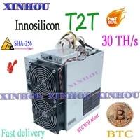 used asic bitcoin miner innosilicon t2t 30t sha256 btc bch mining better than s9 s9k t15 t17 z9 ebit e10 e10 3 e10 2 m3 m3x m21s