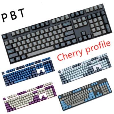 1 مجموعة نوتيلوس البنفسجي الجير PBT مزدوجة النار مفتاح غطاء ل MX التبديل الميكانيكية لوحة المفاتيح الكرز الشخصي الأزرق رمادي دولتش كيكابس