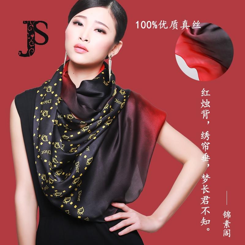 JS Flamingo tourist women silk scarf thin summer shawl with gradient scarf rectangle scarf Halloween