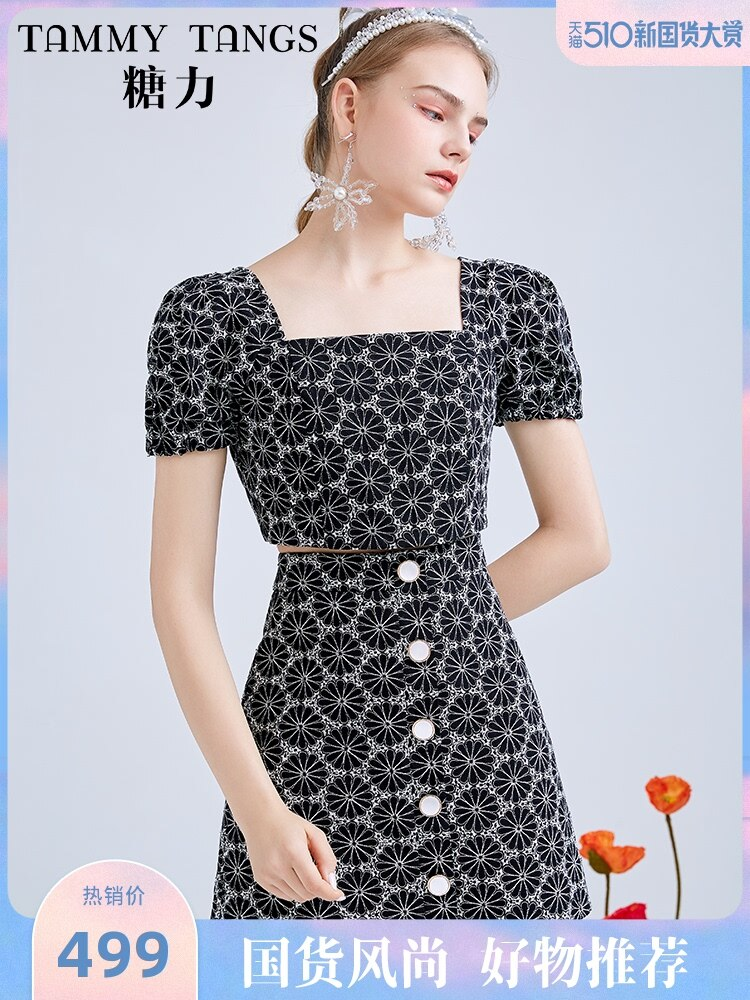2021 Summer New Embroidered Fashion Suit Short Top Skirt Two-Piece Set for Women Medieval Skirt Plaid Skirt  Black Skirt  Mini