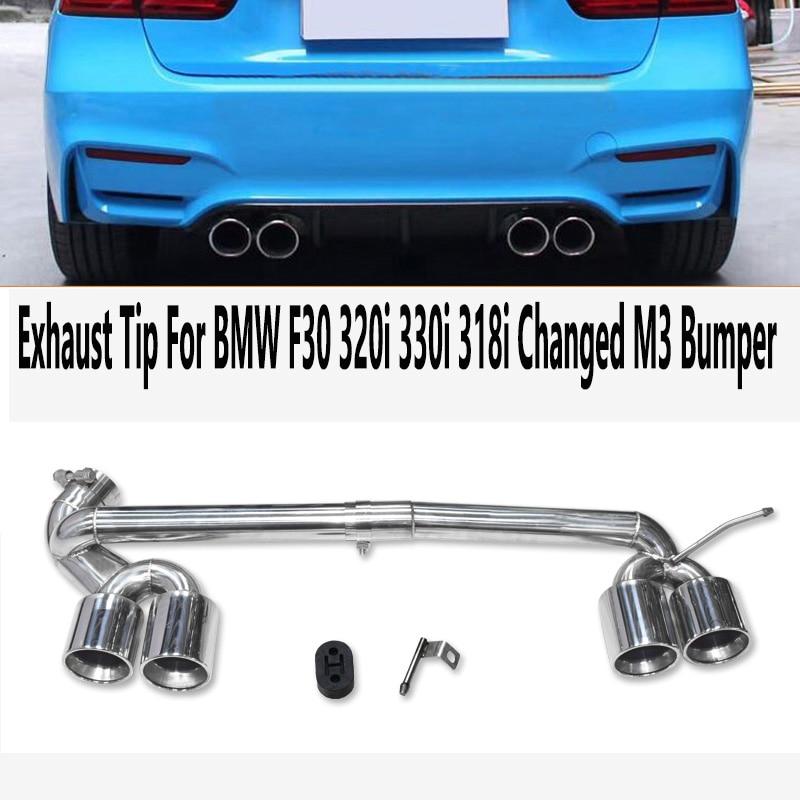 AK-كاتم صوت العادم ، ملحقات السيارة ، لسيارات BMW f30320i 318i ، متغير M3 ، 3 سلاسل ، الفولاذ المقاوم للصدأ