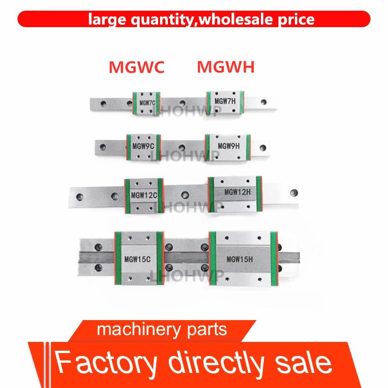 MGW7 مصغرة دليل خطي السكك الحديدية النقل الشريحة L550 600 650 700 750 800 850 900 950 1000 مللي متر كتلة MGW7C/MGW7H