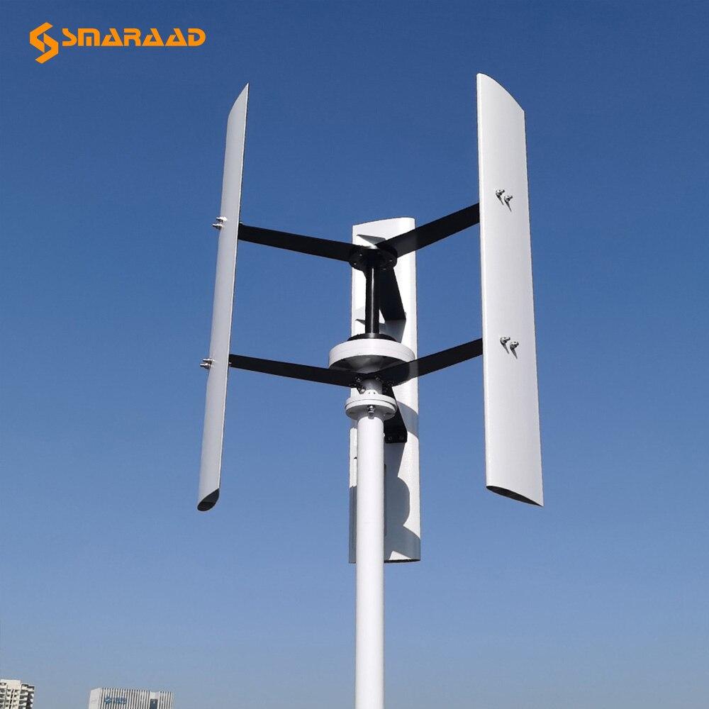 SMARAAD-طاحونة هوائية عمودية ، مولد توربينات الرياح 2020 واط 400 واط 12 فولت 24 فولت 48 فولت مع وحدة تحكم MPPT ، عاكس خارج الشبكة ، 600