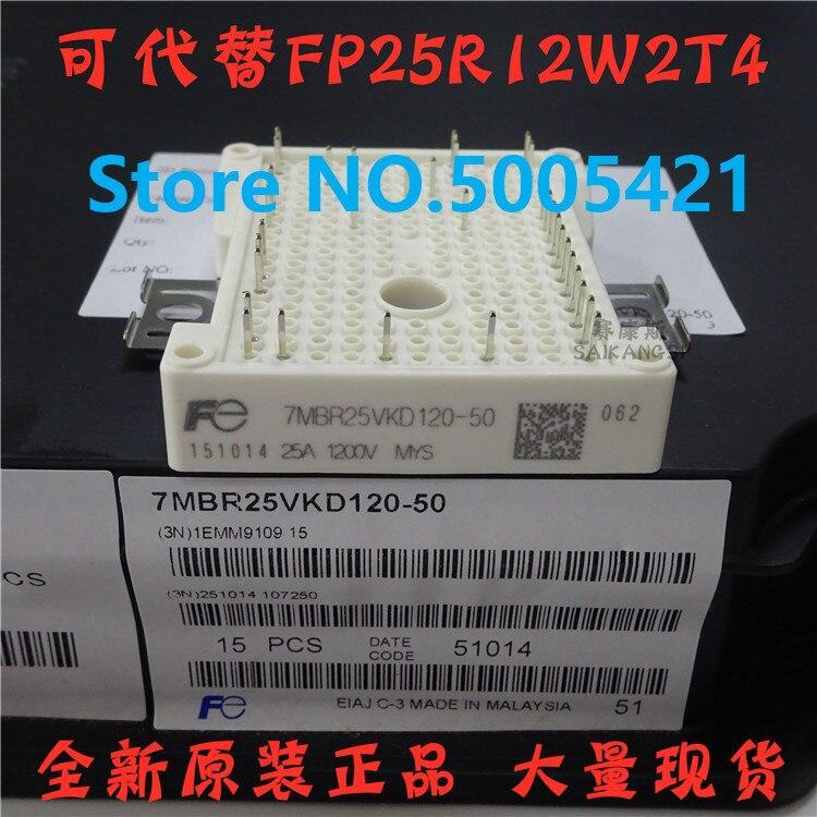 Freeshipping  7MBR25VKD120-50 7MBR25VKD120 1/PCS New module