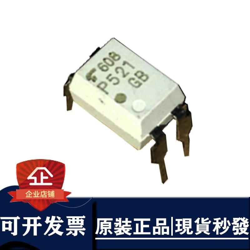 (50) Новые и оригинальные прямые вставка гарантия качества TLP521-1GB TLP521-1 P521 DIP-4 оптоэлектронный соединитель чип