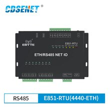 Ethernet RS485 12 канальный сетевой контроллер ввода вывода Modbus TCP RTU Аналоговое цифровое Входное реле выходное подключение главной ведомой розетки