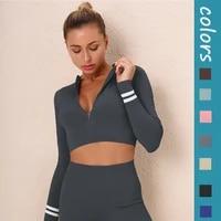 2021new yoga shirts zipper gym tops women running athletic shirts long sleeve sports tops push up training fitness t shirts