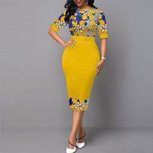 ดอกไม้พิมพ์PatchworkสีเหลืองElegant Office Ladyชุดผู้หญิง2020แฟชั่นOคอSlimชุดเดรสVestidos