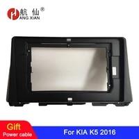 hangxian 2 din car radio fascia frame for kia k5 optima 2016 car dvd player gps navigation panel dash kit installation frame