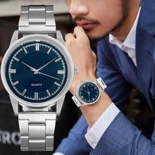 2021 Top Brand Luxurious Quartz Wristwatches Men Business Casual Stainless Steel Mesh Belt Watch Sim